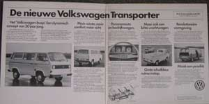 Hoes van de langspeelplaat voor de VW T3